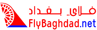 link-to-fly-baghdad