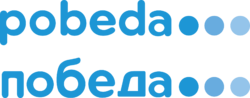 link-to-pobeda